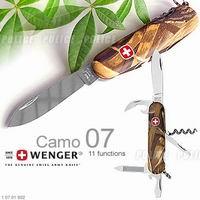 Wenger瑞士刀系列